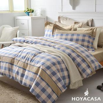 【HOYACASA】現代經典 純棉加大四件式兩用被床包組(天絲入棉30%)