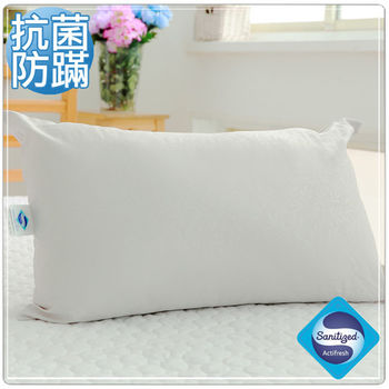 【Sanitized山寧泰】防蟎抗菌竹炭舒適枕