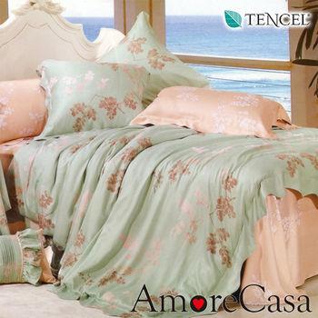 【AmoreCasa】絮葉輕舞 100%TENCEL天絲加大兩用被舖棉床包組