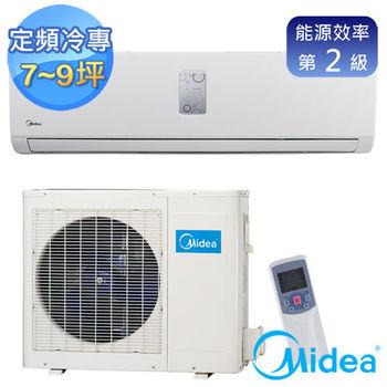 【Midea美的】7-9坪高能效定頻分離式冷氣(MK-18SA+MG18DA)含基本安裝