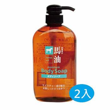 日本 KUM熊野馬油沐浴乳600ml*2