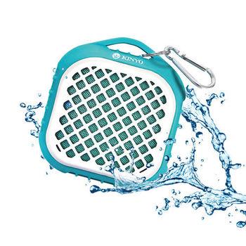 【KINYO】水樂精靈-防水藍牙喇叭