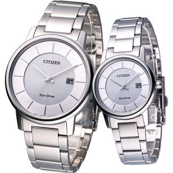 星辰 CITIZEN Eco Drive 永恆愛戀時尚對錶 BM6750-59A EW1560-57A