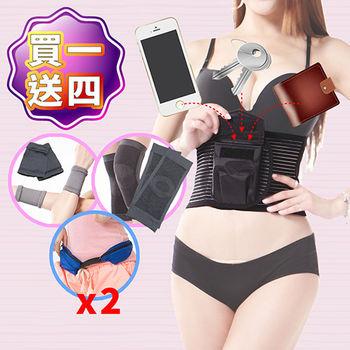 【JS嚴選】*全台首創口袋型*輕量化人體工學護腰帶