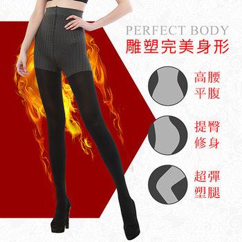【JS嚴選】台灣製竹炭重機能美腿美尻極塑褲襪(五件組)