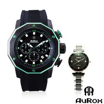 AuRox歐銳時 城市菁英三眼計時不銹鋼石英錶送都會雅漾陶瓷石英女錶