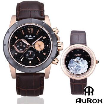 AuRox歐銳時 尊貴非凡三眼計時陶瓷不鏽鋼石英計時腕錶送山茶花石英鑽女錶(光棍節限定)