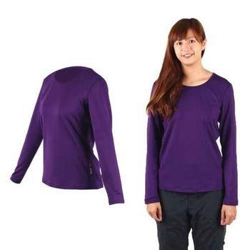 【WILDLAND】女遠紅外線U領保暖衣-長袖T恤 圓領長T 刷毛 慢跑 藍紫