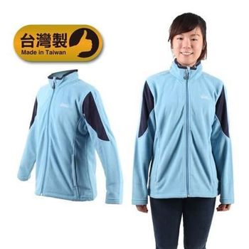 【LeVon】女運動外套 -刷毛 保暖 立領 台灣製 淺藍丈青