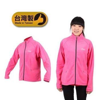 【LeVon】女立領外套 -刷毛 保暖 台灣製 粉
