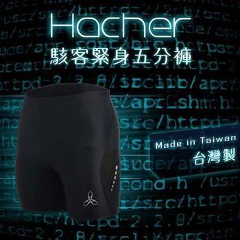 【HODARLA】男駭客五分緊身運動短褲 -慢跑 路跑 台灣製 黑