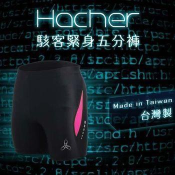 【HODARLA】男駭客五分緊身運動短褲 -慢跑 路跑 台灣製 黑桃紅