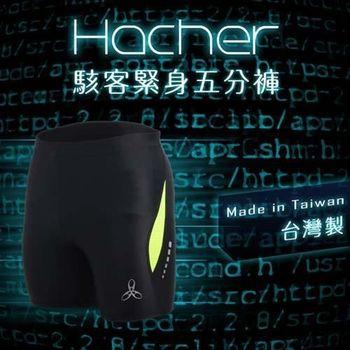 【HODARLA】男駭客五分緊身運動短褲 -慢跑 路跑 台灣製 黑螢光黃