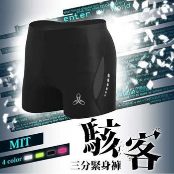 【HODARLA】男女駭客三分緊身短褲-慢跑 路跑 台灣製 黑