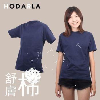 【HODARLA】男女舒膚棉短袖T恤 -素T 棉T 全棉 丈青