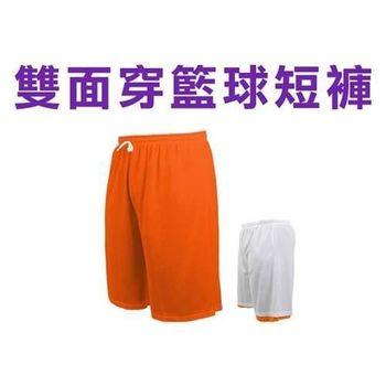 【INSTAR】男女雙面穿籃球褲-台灣製 運動短褲 休閒短褲 橘白