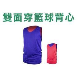男女雙面穿籃球背心-台灣製 運動東森購物客服電話背心 寶藍紅