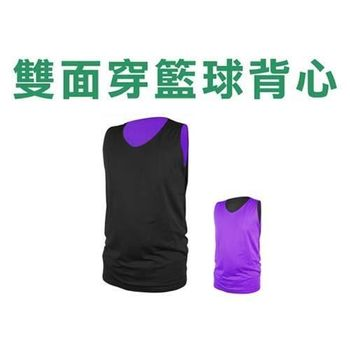 【INSTAR】男女雙面穿籃球背心-台灣製 運動背心 黑紫