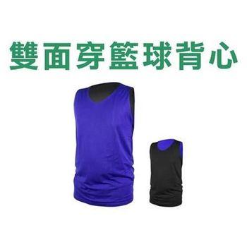 【INSTAR】男女雙面穿籃球背心-台灣製 運動背心 寶藍黑