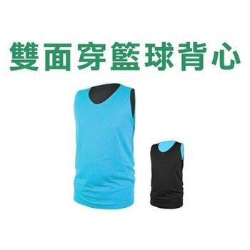 【INSTAR】男女雙面穿籃球背心-台灣製 運動背心 北卡藍黑