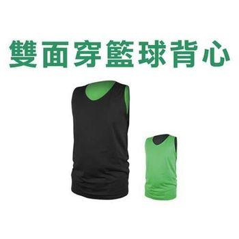 【INSTAR】男女雙面穿籃球背心-台灣製 運動背心 黑綠