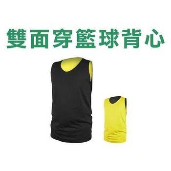 【INSTAR】男女雙面穿籃球背心-台灣製 運動背心 黑黃