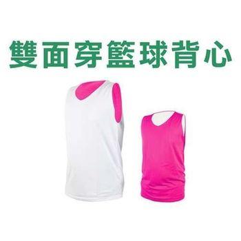 【INSTAR】男女雙面穿籃球背心-台灣製 運動背心 桃紅白