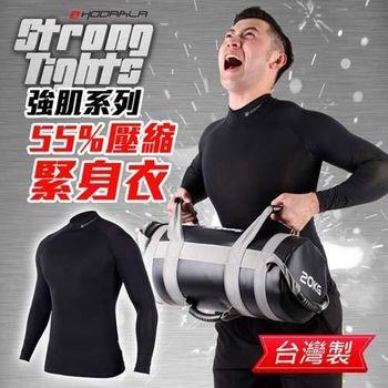 【HODARLA】男高領長袖運動T恤-緊身衣 慢跑 路跑 抗UV 健身 棒球 黑