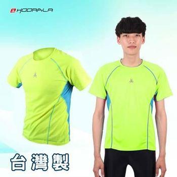 【HODARLA】男女短袖剪接排汗衫 -T恤 圓領T 防曬 台灣製 螢光黃亮藍