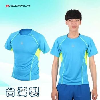 【HODARLA】男女短袖剪接排汗衫 -T恤 圓領T 防曬 台灣製 亮藍螢光黃