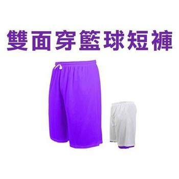 【INSTAR】男女雙面穿籃球褲-台灣製 運動短褲 休閒短褲 紫白