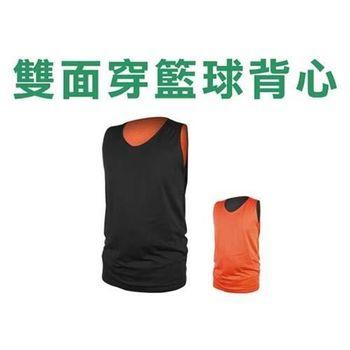 【INSTAR】男女雙面穿籃球背心-台灣製 運動背心 黑橘
