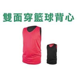 男女雙面穿籃球背東孫心-台灣製 運動背心 黑紅