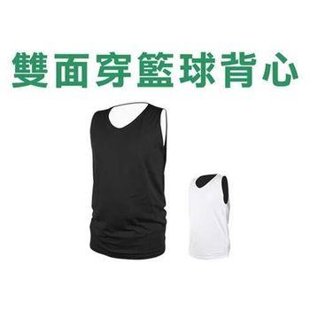 【INSTAR】男女雙面穿籃球背心-台灣製 運動背心 黑白