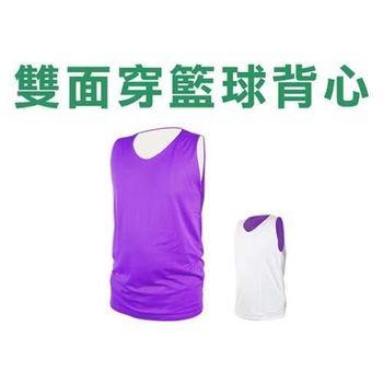 【INSTAR】男女雙面穿籃球背心-台灣製 運動背心 紫白