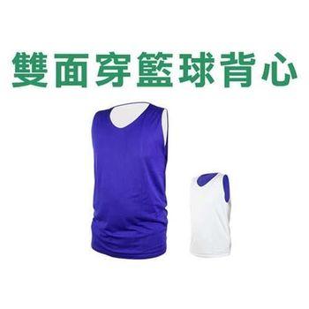 【INSTAR】男女雙面穿籃球背心-台灣製 運動背心 寶藍白
