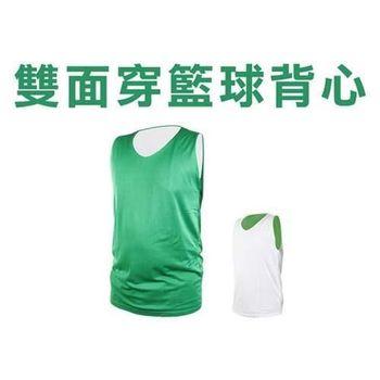 【INSTAR】男女雙面穿籃球背心-台灣製 運動背心 綠白