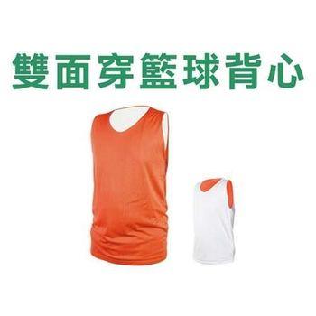 【INSTAR】男女雙面穿籃球背心-台灣製 運動背心 橘白