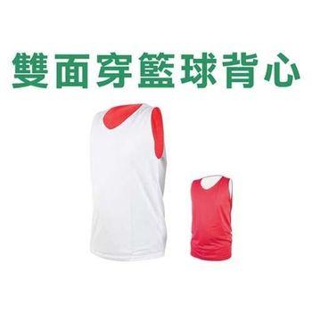 【INSTAR】男女雙面穿籃球背心-台灣製 運動背心 紅白