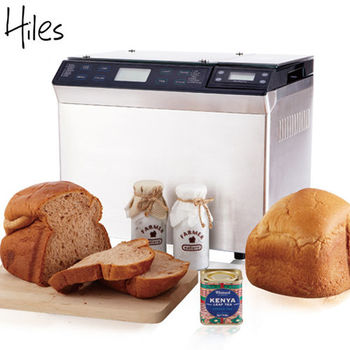 Hiles旗艦級微電腦全自動製麵包機HE-1368