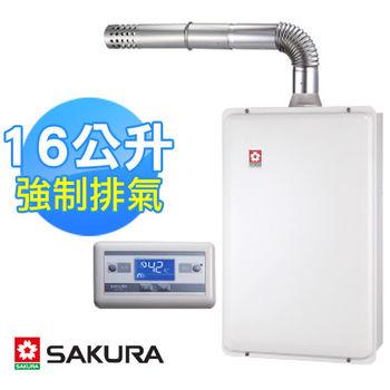櫻花 SAKURA 16L數位恆溫熱水器 SH-1691桶裝瓦斯(LPG)