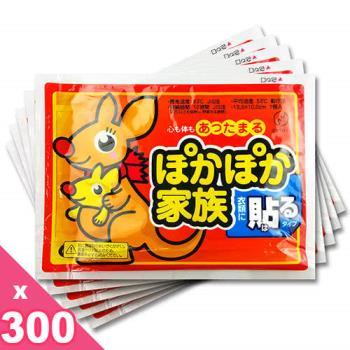 【袋鼠寶寶】12HR長效型貼式暖暖包-超值300包