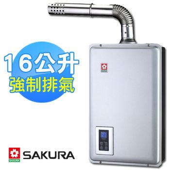 櫻花 SAKURA 浴SPA16L數位恆溫熱水器 SH-1670F天然瓦斯