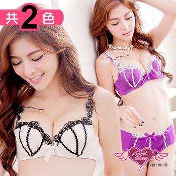 天使霓裳 內衣 輕甜蕾絲集中成套內衣A-E罩杯(共2色)-JY2379
