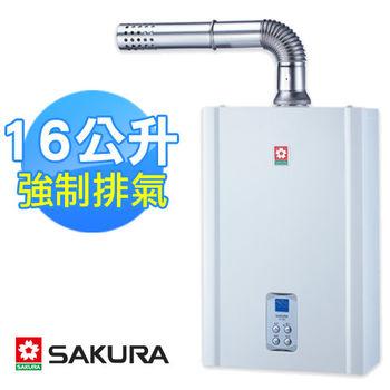 櫻花 SAKURA 16L數位恆溫熱水器 SH-1635 天然瓦斯