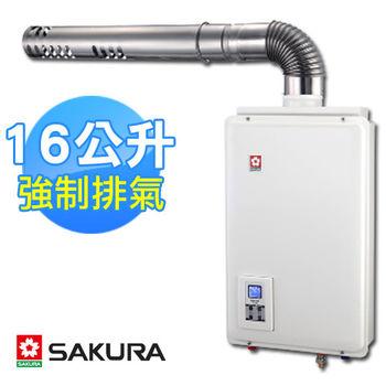 櫻花SAKURA 16L數位恆溫強制供排氣熱水器SH-1680(LPG)桶裝瓦斯