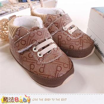魔法Baby~寶寶鞋 絨毛裡保暖靴~sh9005