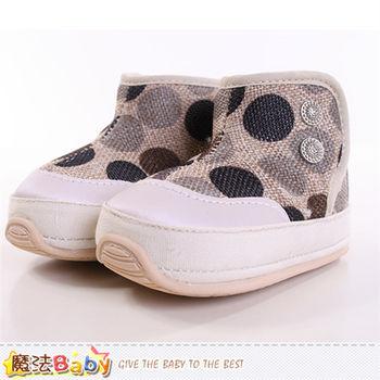 魔法Baby~寶寶鞋 絨毛裡保暖靴~sh8992