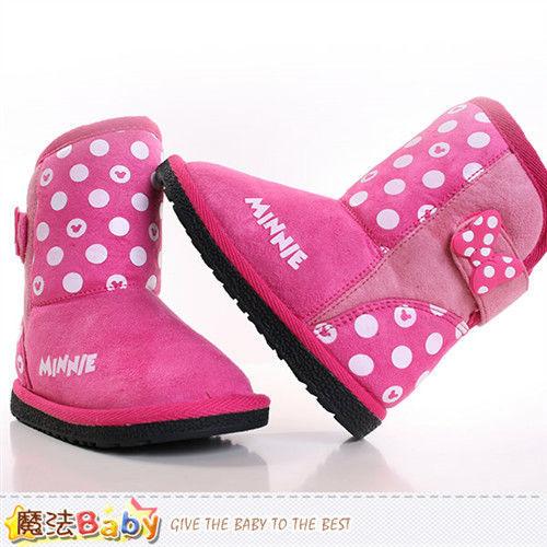 魔法Baby~兒童雪靴 迪士尼米奇授權正版高筒靴~sh8985