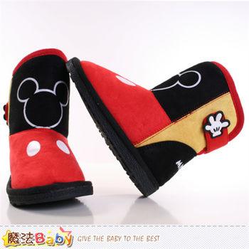 魔法Baby~兒童雪靴 迪士尼米奇授權正版高筒靴~sh8961
